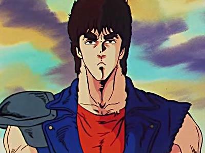 Ken il guerriero hokuto no ken seikimatsu kyūseishu densetsu